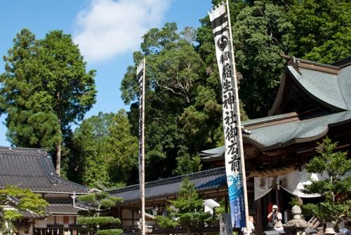 三原市久井町 稲生神社