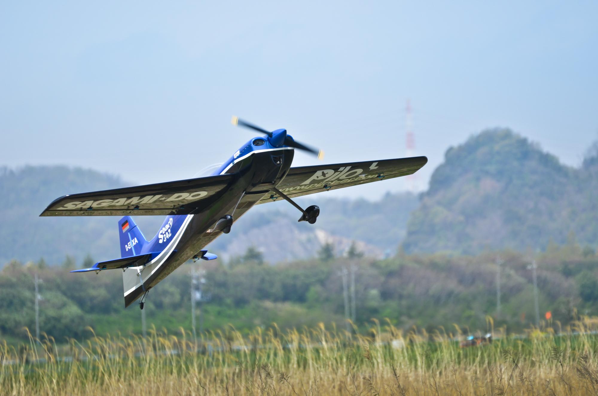 ラジコン飛行機 着陸
